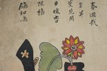 Alternate image of Eight panel 'Munjado-chaekkori' screen by Unknown