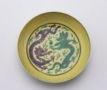 Alternate image of Yellow-ground dish decorated with green and aubergine dragons by