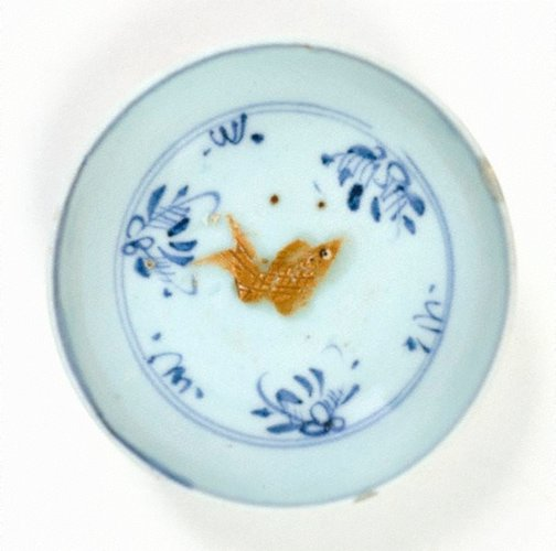An image of Dish with single fish motif by
