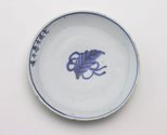 Alternate image of Dish decorated with a single artemisia leaf by Jingdezhen ware