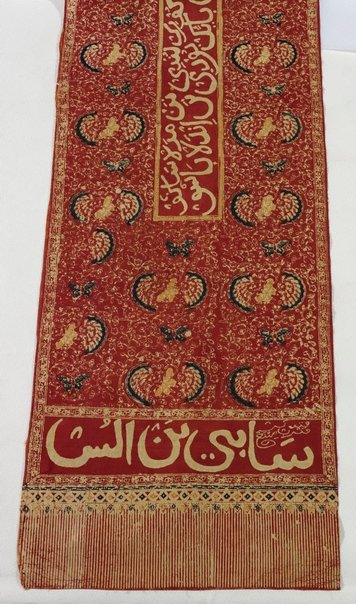 An image of Batik hanging with Arabic script by