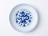 Alternate image of Dish with single dragon by Jingdezhen ware