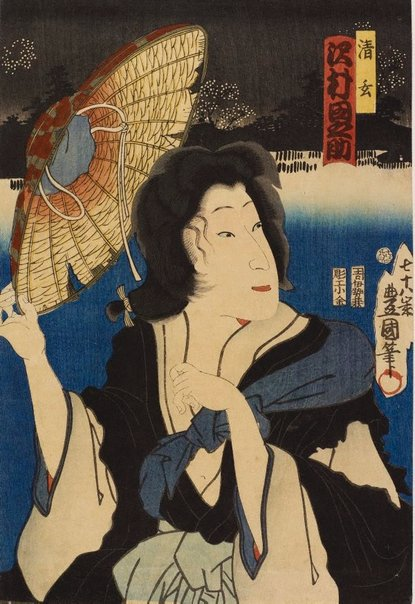 An image of Actor Sawamurra Tanosuke III as the nun Seigen by Utagawa KUNISADA /TOYOKUNI III