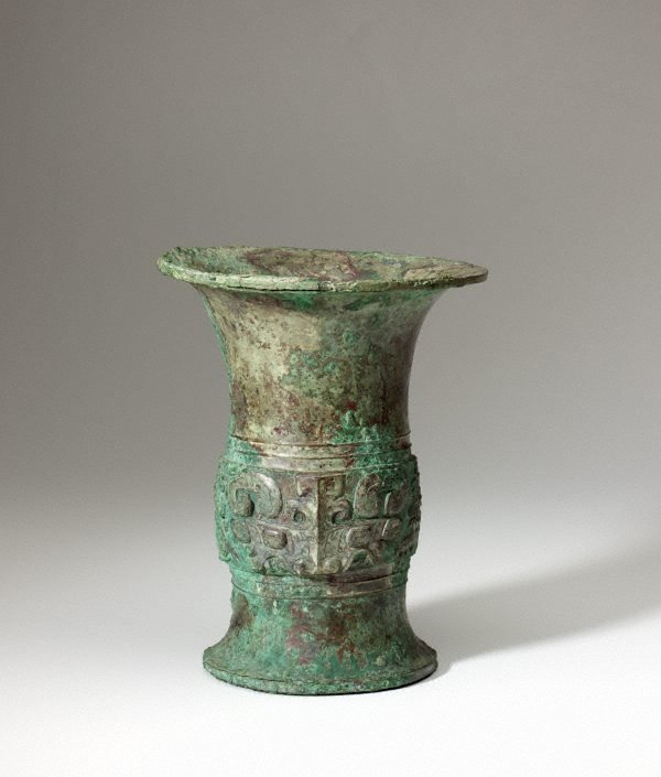 An image of Ritual bronze vessel, 'zun'