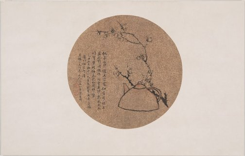 An image of Untitled by CHEN Shouqi