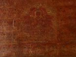 Alternate image of Tibetan manuscript cover with image of Mahakala by