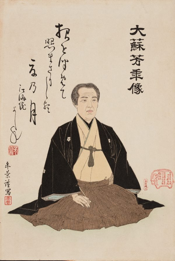 An image of Portrait of Yoshitoshi by his student Kanaki Toshikage