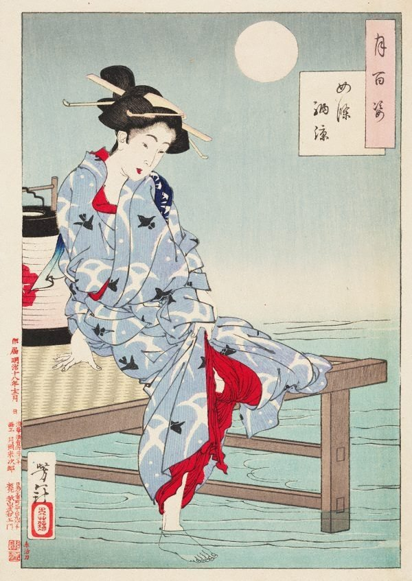 An image of Cooling off at Shijō