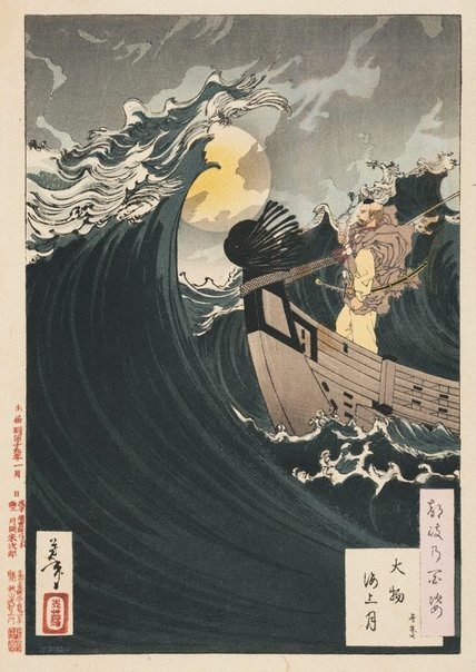 An image of Moon above the sea at Daimotsu Bay - Benkei by Tsukioka Yoshitoshi