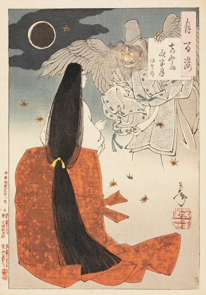 An image of Mount Yoshino midnight-moon - Iga no Tsubone by Tsukioka YOSHITOSHI
