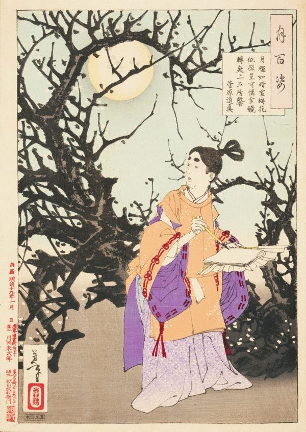 An image of The moon glimmers like bright snow/ and plum blossoms appear like reflected stars/ ah! the golden mirror of the moon passes overhead/ as fragrance from the jade chamber fills the garden - Sugawara no Michizane