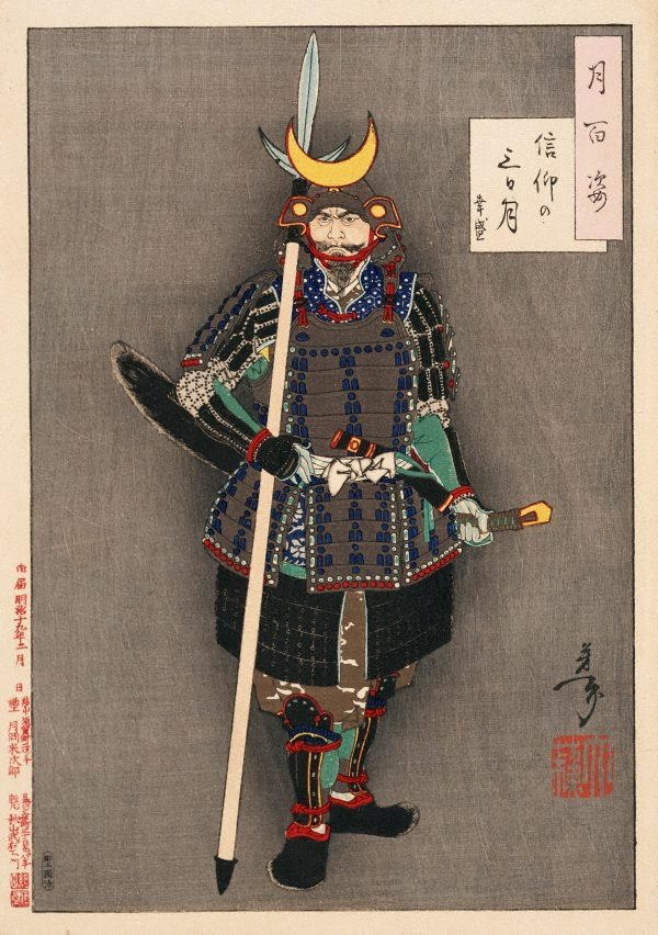 An image of Faith in the the third-day moon - Yukimori