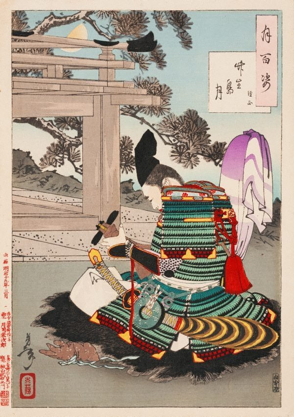 An image of Chikubushima moon - Tsunemasa