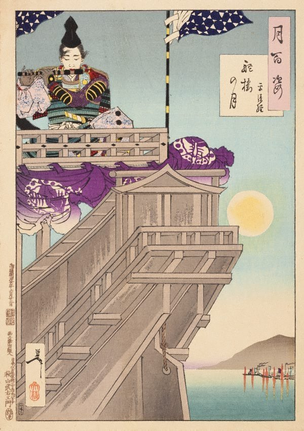 An image of The moon and the helm of a boat - Taira no Kiyotsune