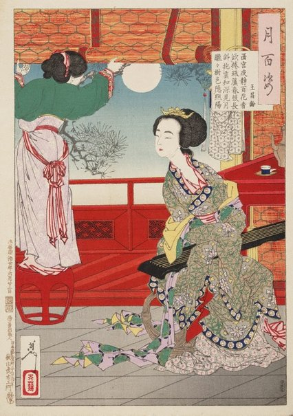An image of The night is full and a hundred flowers are fragrant in the western palace/ she orders the screen to be rolled up, regretting the passing of spring/ with the 'yunhe' across her lap she gazes at the moon/ the colours of the trees are hazy in the indistinct moonlight – Wang Changling by Tsukioka Yoshitoshi