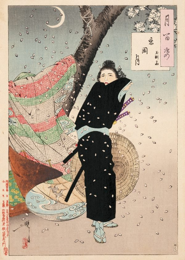 An image of Shinobugaoka moon - Gyokeunsai