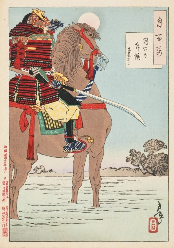 An image of Moonlight patrol - Saitō Toshimitsu