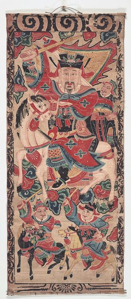 An image of Ceremonial painting - Taiwei (The High Constable) by Yao people
