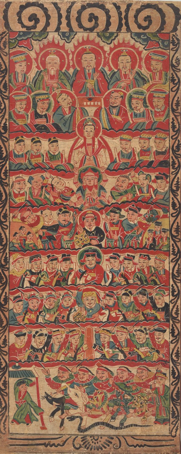 An image of Ceremonial painting - Hangsi (The Administration)