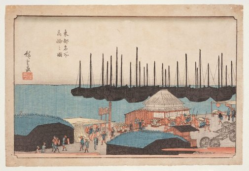 An image of Fullmoon at Takanawa, from the series 'Famous places of the Eastern Capital' by Hiroshige Andô/Utagawa