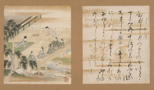 An image of 'The pink'  with accompanying calligraphy (Chapter 26), episode from the 'Tale of Genji' by Sumiyoshi Gukei