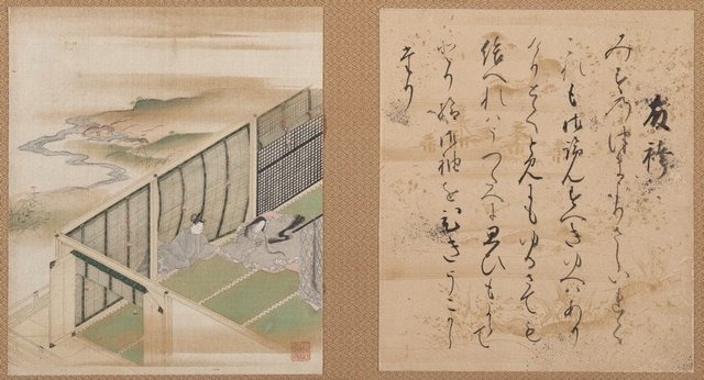 An image of 'Thoroughwort flowers' with accompanying calligraphy (Chapter 30), episode from the 'Tale of Genji'