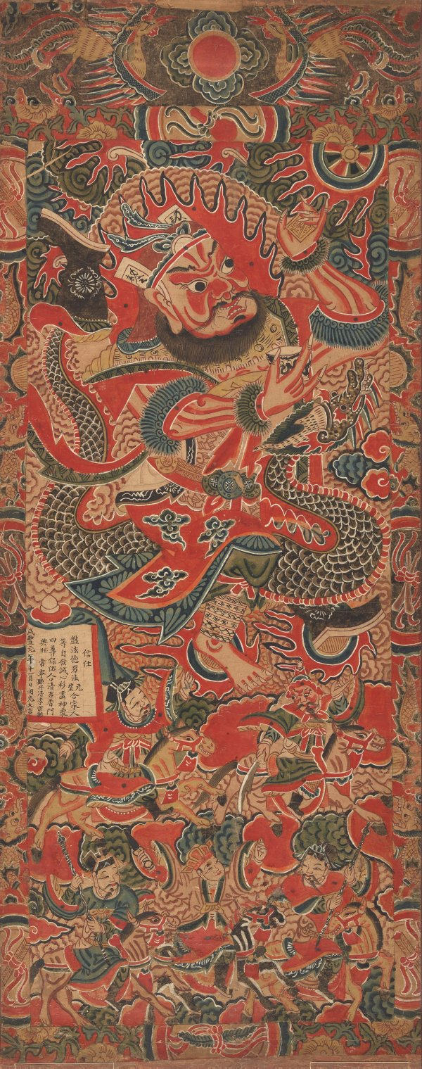 An image of Yao ceremonial painting - Xiao Hai fan (Hoi Fan Ton, The Sea Banner)