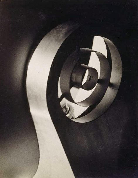 An image of Curved steel by Lawrence Collings