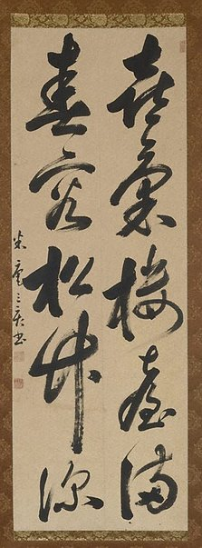 An image of Calligraphy: (Chinese style poem) by Ichikawa Beian