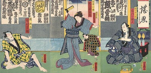 An image of A woman brandishes a ?funerary tablet at a cowering man, while a child and smoking man look on by Utagawa YOSHICHIKA