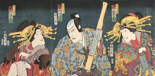 An image of Three half-length figures, a man with two courtesans dressed in kimono with designs of dragon and hawk respectively by Toyohara KUNICHIKA