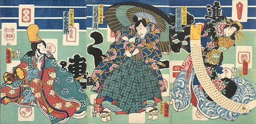 An image of Woman with scroll, man with umbrella and musician with drum by Utagawa KUNIAKI II