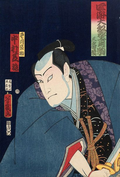 An image of Actor Nakamura Shikan against glossy blue ground by Utagawa YOSHICHIKA