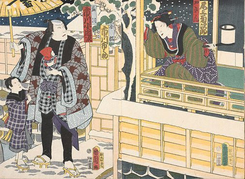 An image of Snowy night scene in which a woman (Okin) holds a lantern as she looks out at a man with two children. by Toyohara KUNICHIKA