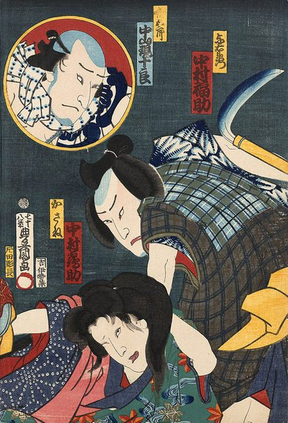 An image of Man (actor Nakamura Fukusuke) fighting woman (actor Nakamura ?suke as Kasane), with circular inset showing another man's head (actor Nakayama Genjuro) by Utagawa KUNISADA /TOYOKUNI III
