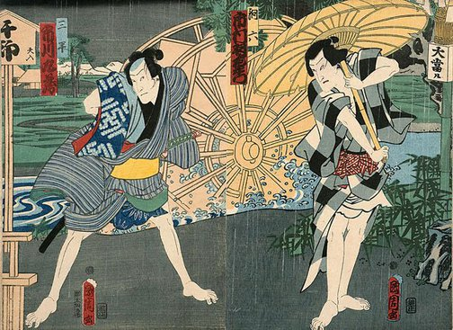 An image of Two men, one with umbrella, by a river with waterwheel by Toyohara KUNICHIKA