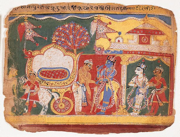 An image of Folio from a dispersed series of the 'Bhagavata Purana'
