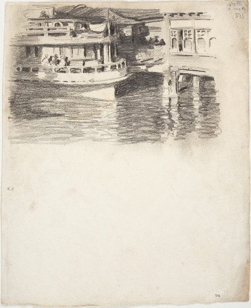 An image of Ferry approaching wharf (Mosman) by Lloyd Rees