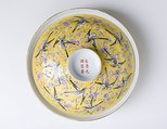Alternate image of Covered bowl with plum blossom and magpie design by