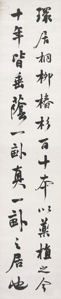 An image of Mi Fu's letter in running script by Chen Botao