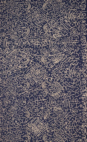 An image of Batik coffin cover with stylised Islamic calligraphy design by