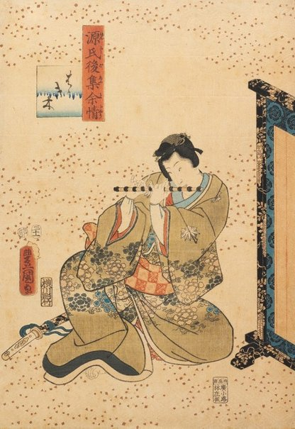 An image of Chapter 2 Hahakigi by Utagawa KUNISADA