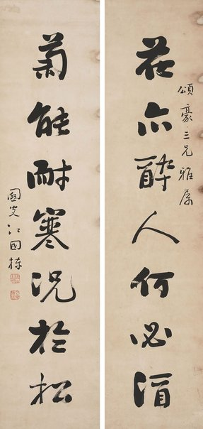 An image of Couplet by JIANG Kuodong