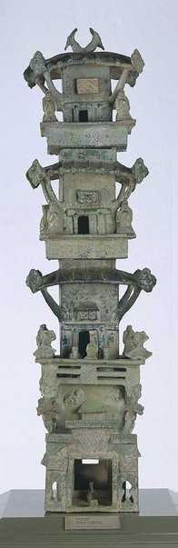 An image of Architectural tower: tomb model by