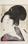 An image of Picture book: The laughing tippler vol. 2 by Kitagawa UTAMARO
