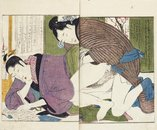 An image of Picture book: The laughing tippler vol. 3 by Kitagawa UTAMARO