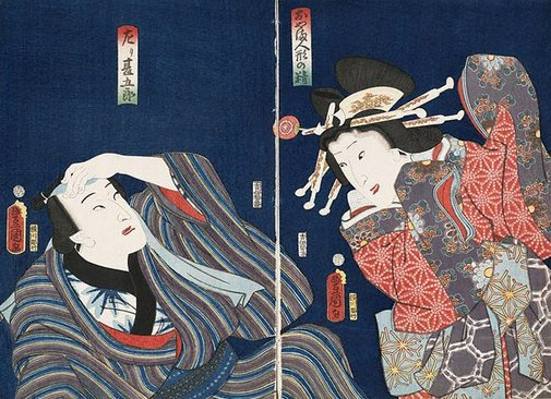 An image of Actors in the roles of Hidari Jingorô and a doll's spirit by Utagawa KUNISADA /TOYOKUNI III