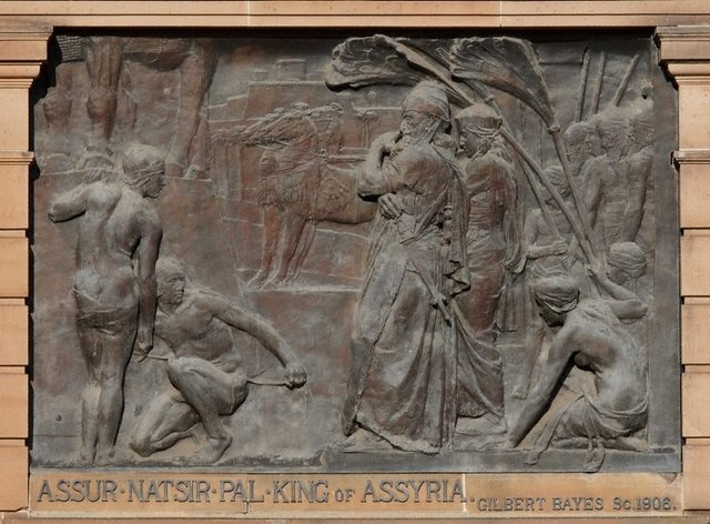 An image of Assur Natsir Pal, King of Assyria