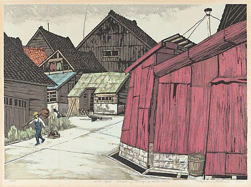 An image of Fishing village of Hokuriku by KITAOKA Fumio