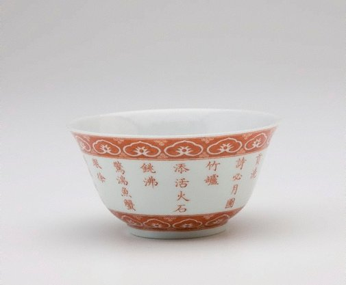 An image of Tea bowl by Jingdezhen ware